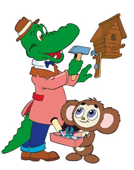Мультфильм крокодил гена и чебурашка картинки